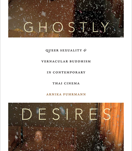 Ghostly Desires cover